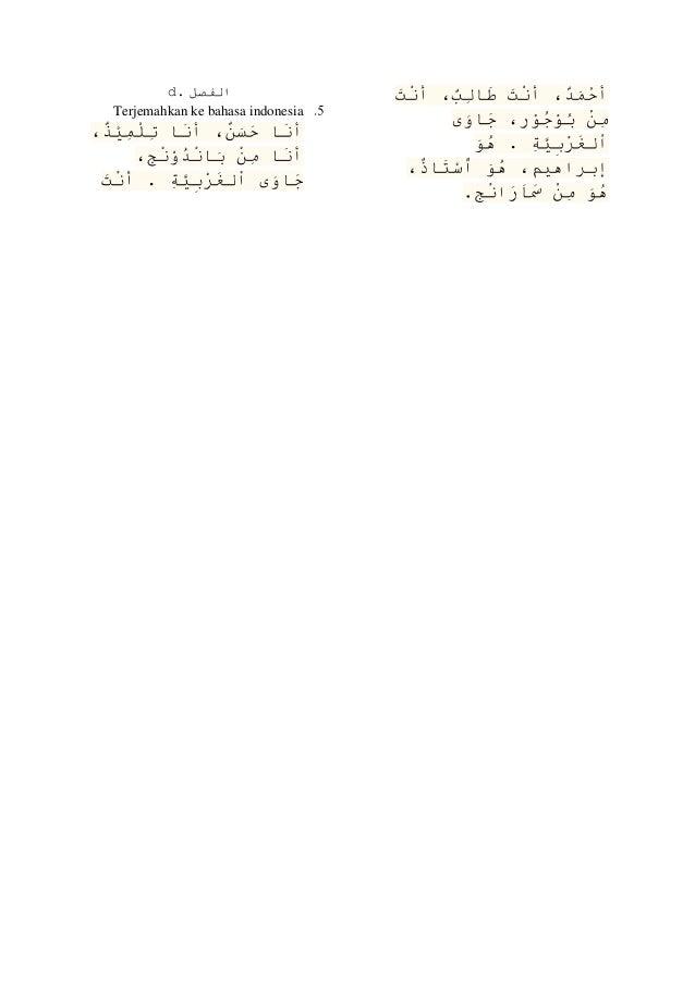 Bahasa Arab Tes Mid 2 Kls 1
