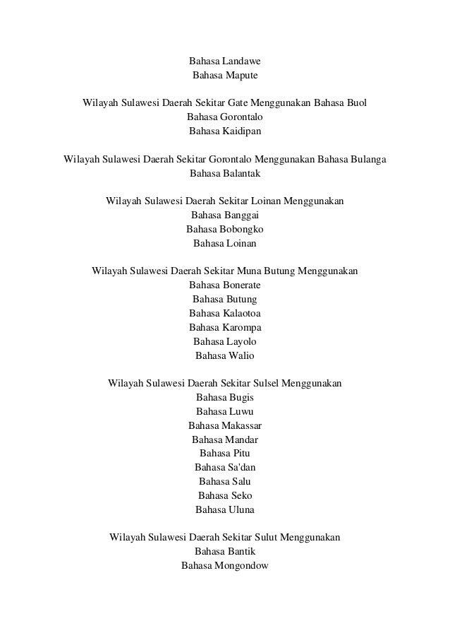 Bahasa daerah di indonesia