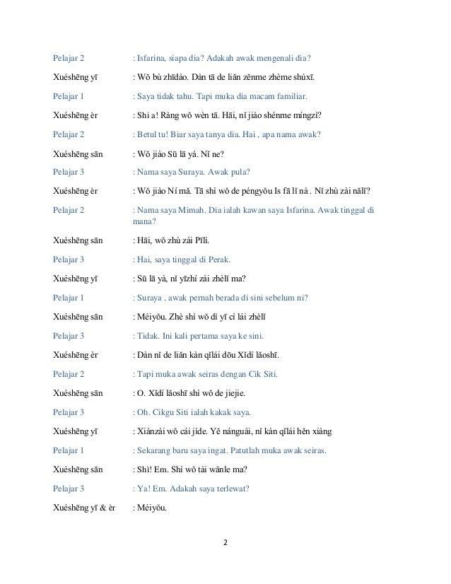 Bahasa Mandarin Perbualan 1