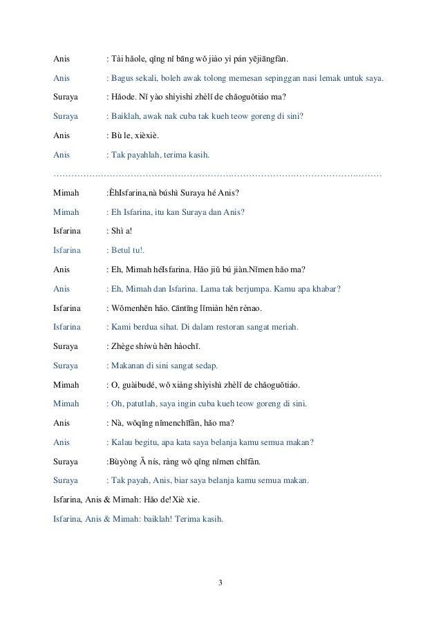 Bahasa Mandarin Perbualan Tahap 2