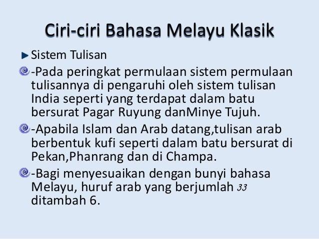 Bm P1 Bahasa Melayu Klasik