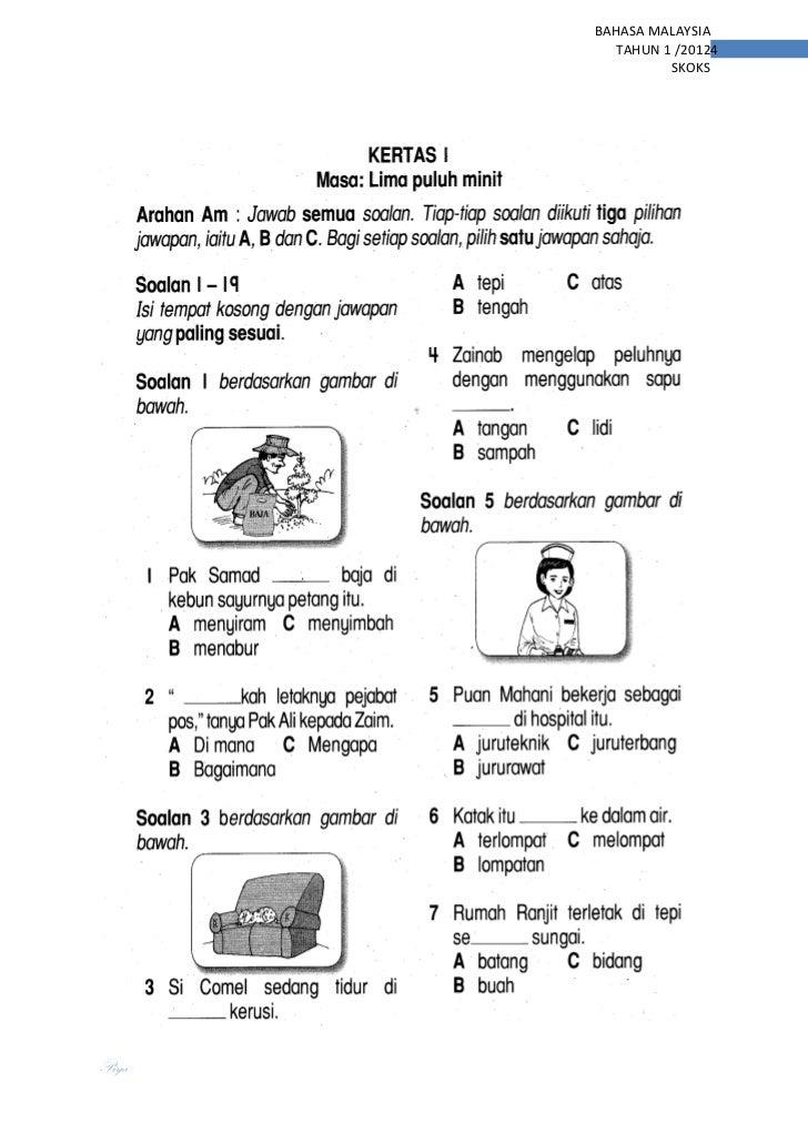 1 malaysia menjana transformasi pendidikan karangan lengkap Malaysia mempunyai sistem pendidikan yang terbaik dalam kalangan dunia teknik berfikir melalui operasi meta kognitif ini akan membantu individu menjana pemikiran secara saya menggalakkan pelajar menulis rangka-rangka karangan sebelum memindahkannya dalam bentuk karangan lengkap.