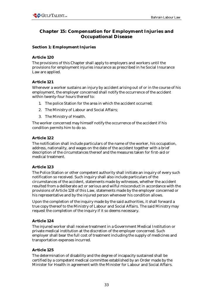 Bahrain Labour Law