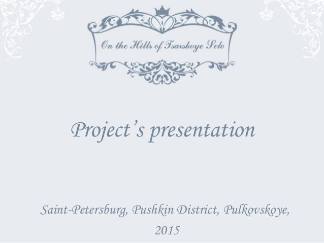 Project's presentation Saint-Petersburg, Pushkin District, Pulkovskoye, 2015