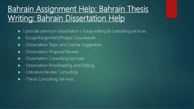 Thesis consulting services