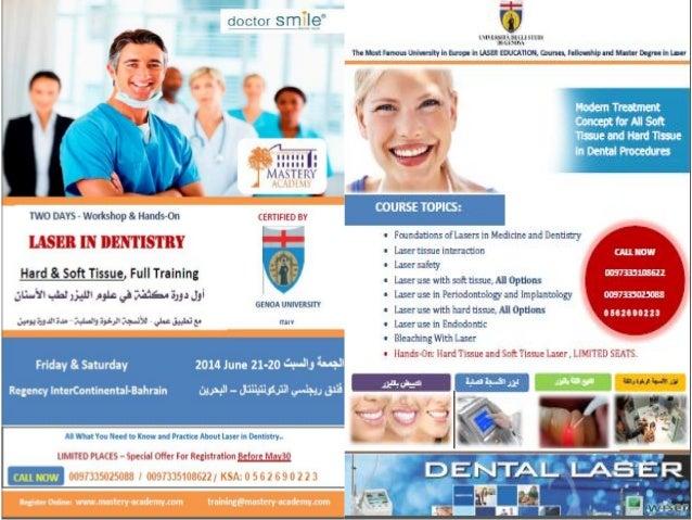 Bahrain june laser workshop