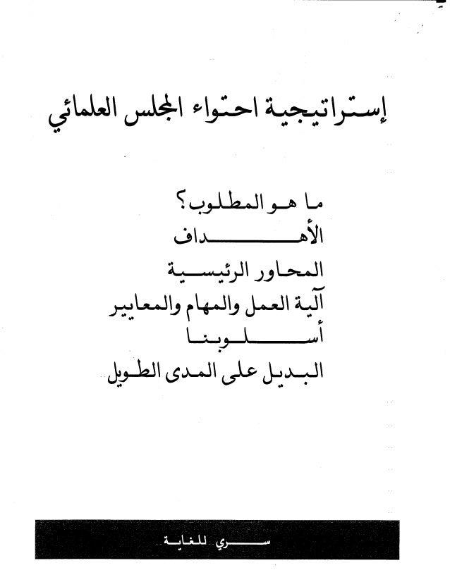bahrainonline 1.1.3 APK by s.h.q Details - …