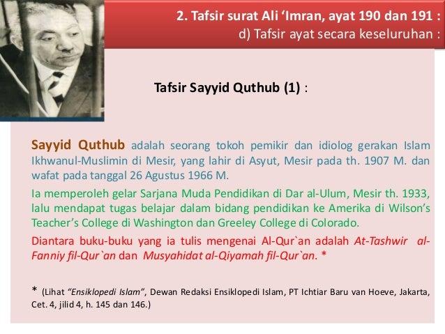 2. Tafsir surat Ali 'Imran, ayat 190 dan 191 : d) Tafsir ayat secara keseluruhan : Tafsir Sayyid Quthub (1) : Sayyid Quthu...