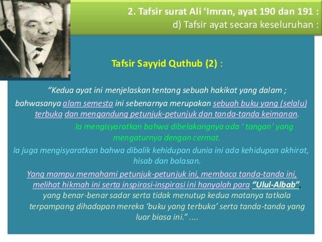 """2. Tafsir surat Ali 'Imran, ayat 190 dan 191 : d) Tafsir ayat secara keseluruhan : Tafsir Sayyid Quthub (2) : """"Kedua ayat ..."""