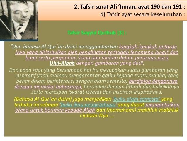 """2. Tafsir surat Ali 'Imran, ayat 190 dan 191 : d) Tafsir ayat secara keseluruhan : Tafsir Sayyid Quthub (3) : """"Dan bahasa ..."""
