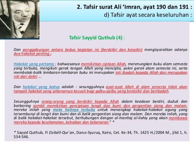 2. Tafsir surat Ali 'Imran, ayat 190 dan 191 : d) Tafsir ayat secara keseluruhan : Tafsir Sayyid Quthub (4) : Dan penggabu...