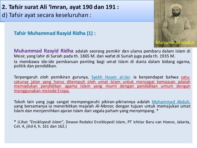 2. Tafsir surat Ali 'Imran, ayat 190 dan 191 : d) Tafsir ayat secara keseluruhan : Tafsir Muhammad Rasyid Ridha (1) : Muha...