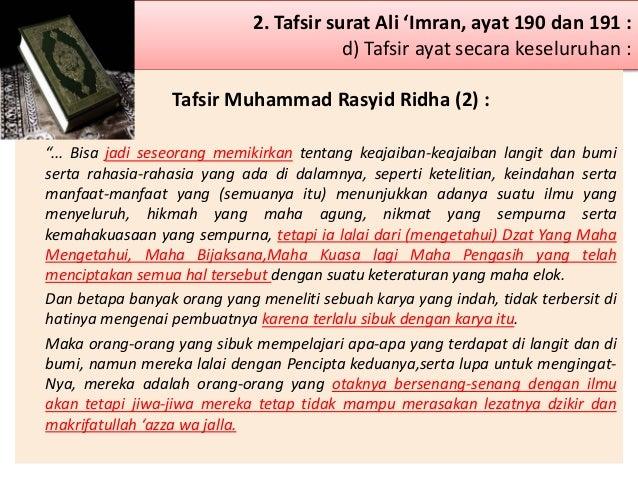 """2. Tafsir surat Ali 'Imran, ayat 190 dan 191 : d) Tafsir ayat secara keseluruhan : Tafsir Muhammad Rasyid Ridha (2) : """"......"""