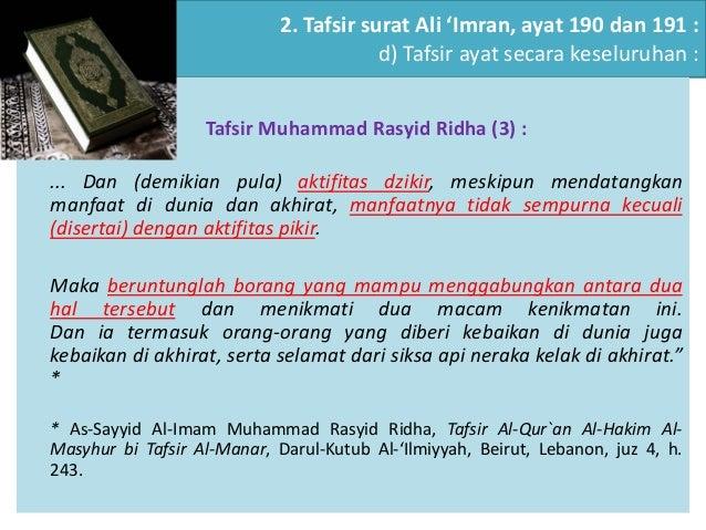 2. Tafsir surat Ali 'Imran, ayat 190 dan 191 : d) Tafsir ayat secara keseluruhan : Tafsir Muhammad Rasyid Ridha (3) : ... ...