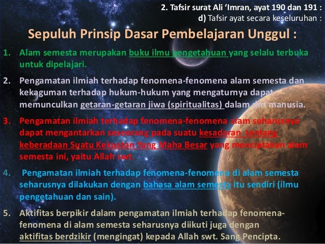2. Tafsir surat Ali 'Imran, ayat 190 dan 191 : d) Tafsir ayat secara keseluruhan : Sepuluh Prinsip Dasar Pembelajaran Ungg...