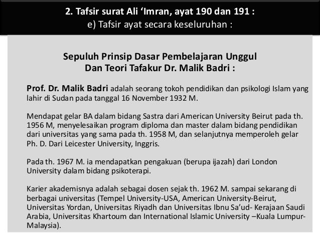 2. Tafsir surat Ali 'Imran, ayat 190 dan 191 : e) Tafsir ayat secara keseluruhan : Sepuluh Prinsip Dasar Pembelajaran Ungg...