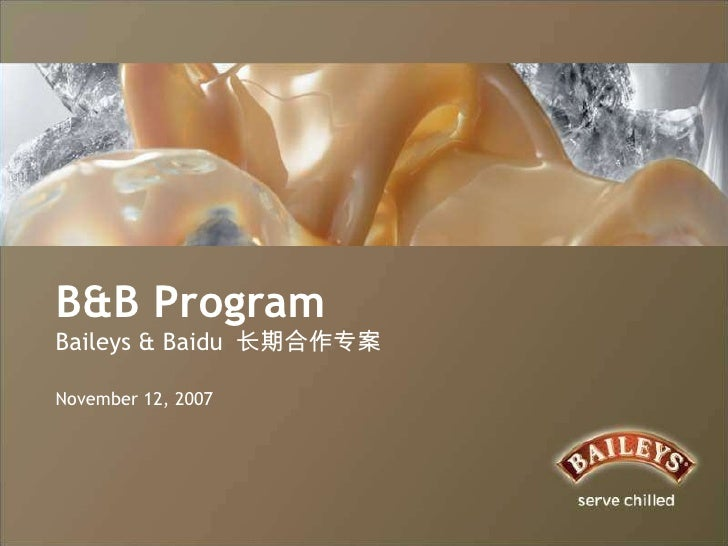 B&B Program   Baileys & Baidu  长期合作专案 November 12, 2007