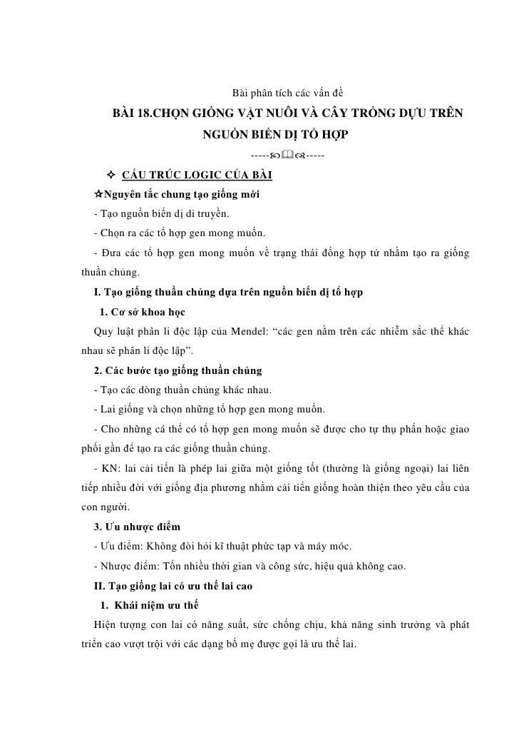 Bài phân tích các vấn đề      BÀI 18.CHỌN GIỐNG VẬT NUÔI VÀ CÂY TRỒNG DỰU TRÊN                            NGUỒN BIẾN DỊ TỔ...