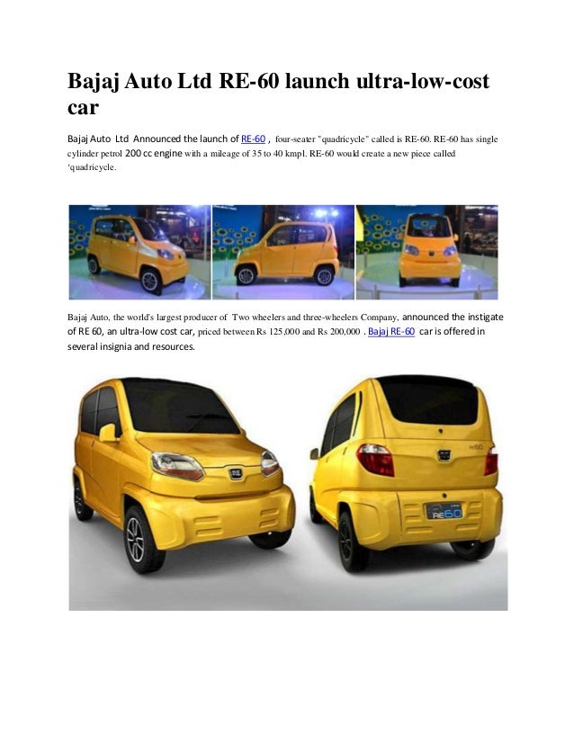 bajaj auto ltd re 60 launch ultra low cost car. Black Bedroom Furniture Sets. Home Design Ideas