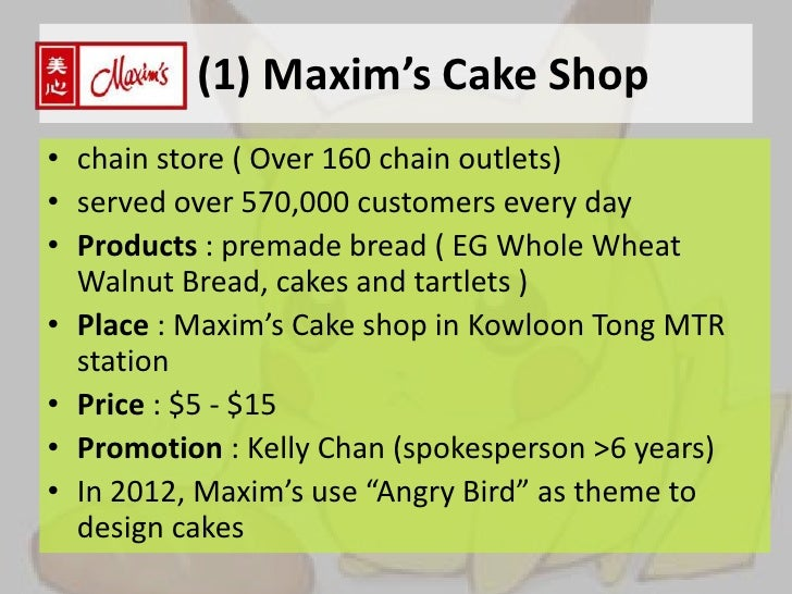maxim s group hong kong swot Founded in 1956, hong kong maxim's group has grown into the largest catering company in hong kong operating over 70 brands and 600 outlets, while serving more than 540,000 people every day.