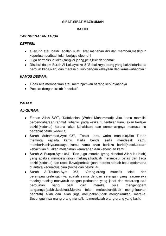 SIFAT-SIFAT MAZMUMAH                                   BAKHIL1-PENGENALAN TAJUKDEFINISI:     al-syuhh atau bakhil adalah s...