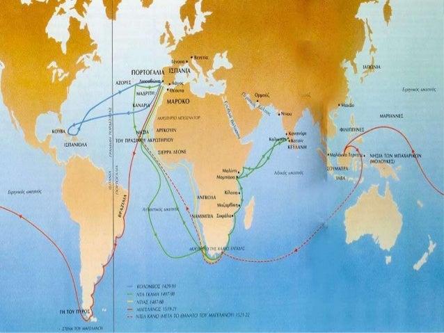 Οι Ευρωπαίοι εκμεταλλεύθηκαν τους ιθαγενείς πληθυσμούς της Αμερικής, της Αφρικής και της Ασίας. Εκατομμύρια άνθρωποι μετατ...