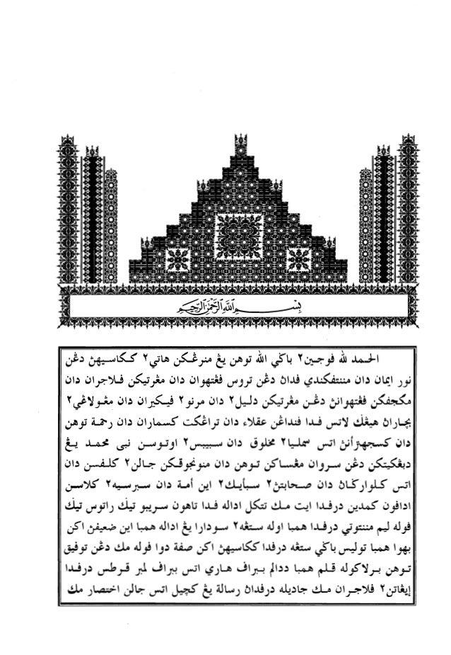Kitab Bakurah.amani Slide 2