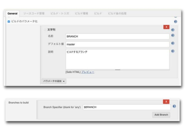 エンジ ニア checkout upload new_featureブランチがビルド されました 配布し たい人