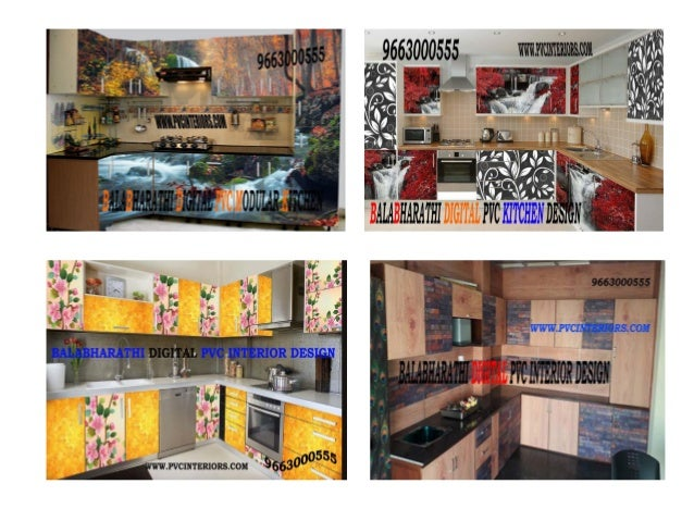 Jomsons Pvc Digital Interior Design 3