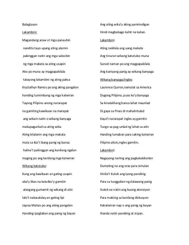 araw at ulan balagtasan essays Naisip nyo ba na kung gaano kahalaga ng ating mga magulang sa ating buhaynaisip nyo rin ba kung paano mabuhay ng walang kinagisnan at kinalakihang magulang o maulila nang maaga sa kanila.