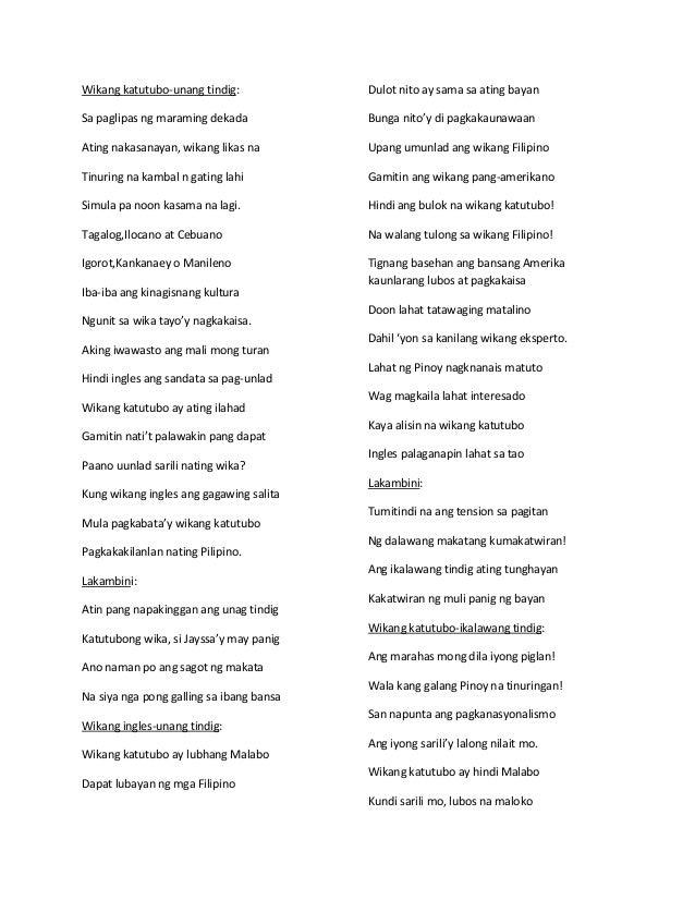 balagtasan tungkol sa wikang filipino Read story balagtasan (wikang filipino: sa matuwid na daan) by prinsesabikoy (princess) with 18,268 readslakandiwa: maligayang pagdiriwang, madlang pipol.