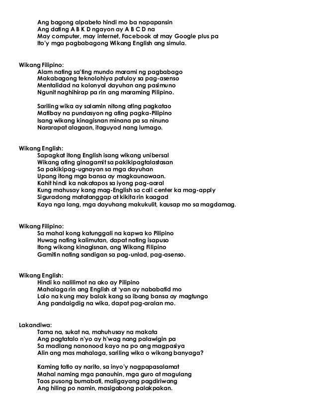 pagbabago in english