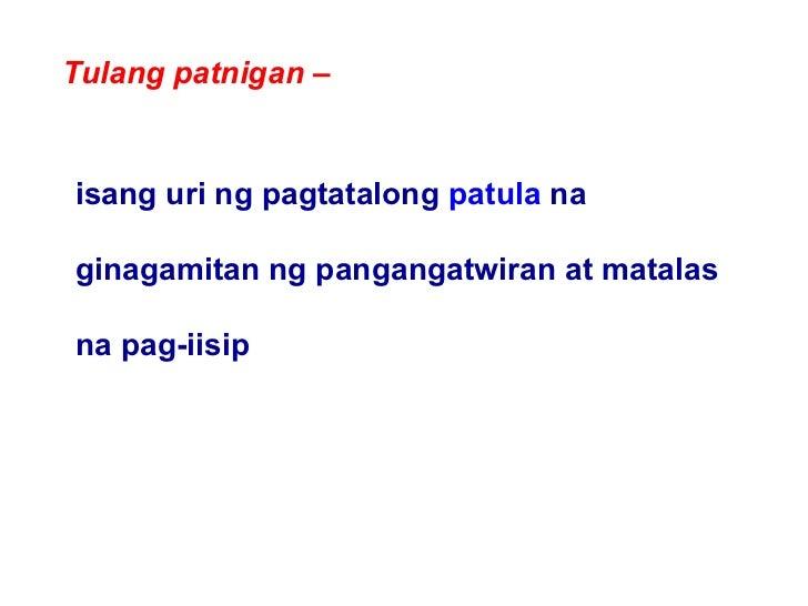tulang karagatan Tulang sagutan na itinatanghalng mga nagtutunggaliang  karagatan � ito ay isang laro sa tula o isang paligsahan sa pagtula na kabilang sa.