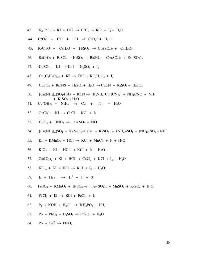 Na2s2o3 + hcl