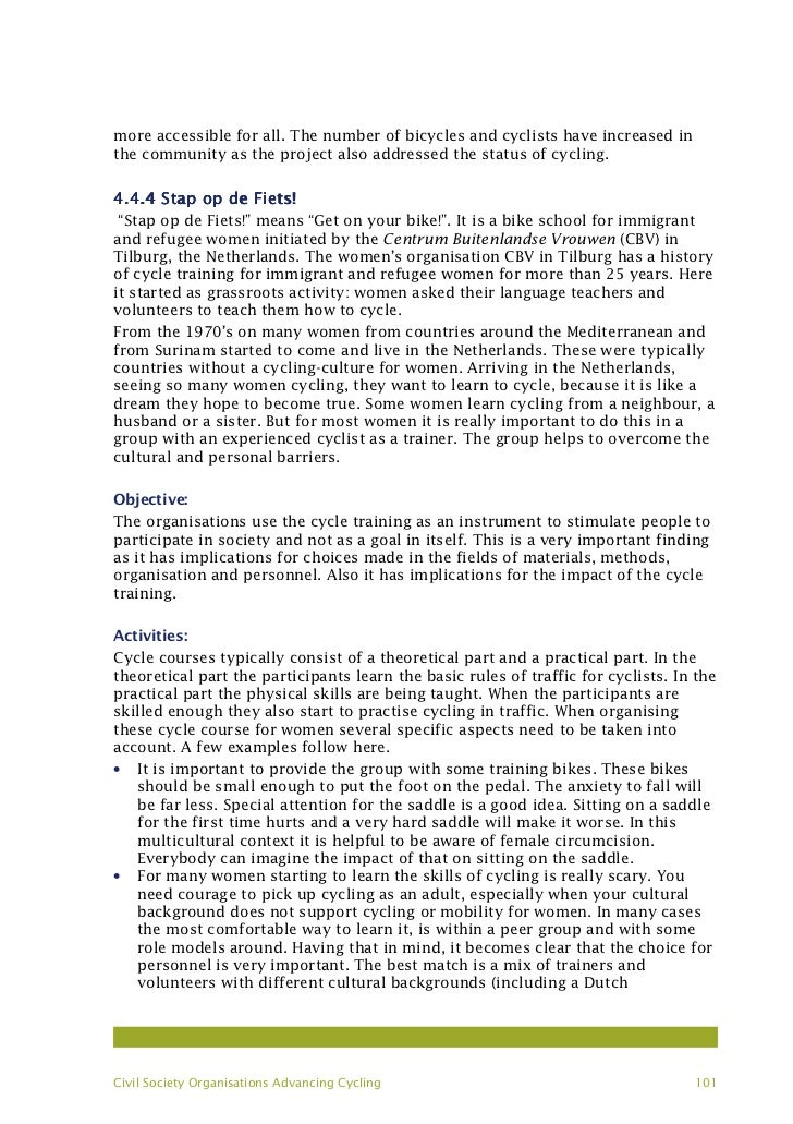 training experience essay
