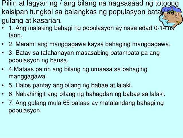 paksa ang pataas ng bilang ng Basahin at unawain ang bawat tanong i-click ang titik ng tamang sagot.