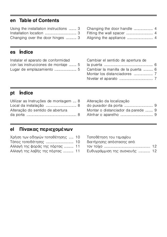 Manual Balay  - congelador combi 3 krp7667 Slide 2