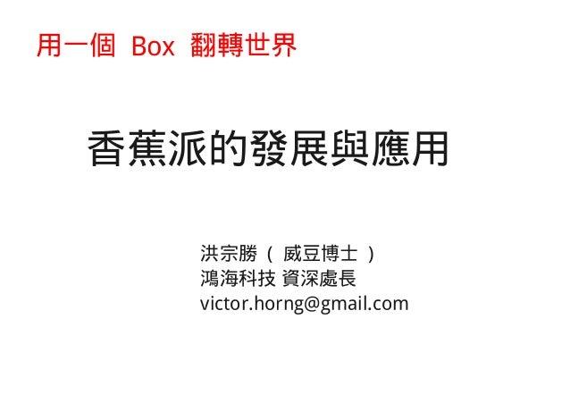 """FE _ílíl Box ãããíãíü? ?   ~ 11/-  -à   ; za  fixa ? Et L!  `J 552 'n32  15"""". : -iti  iàãããàã ( EEãTãj:  ) iíãíãílííí íãíáí..."""