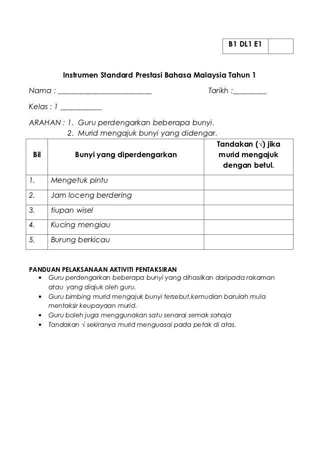 B1 DL1 E1         Instrumen Standard Prestasi Bahasa Malaysia Tahun 1Nama : _________________________                  Tar...
