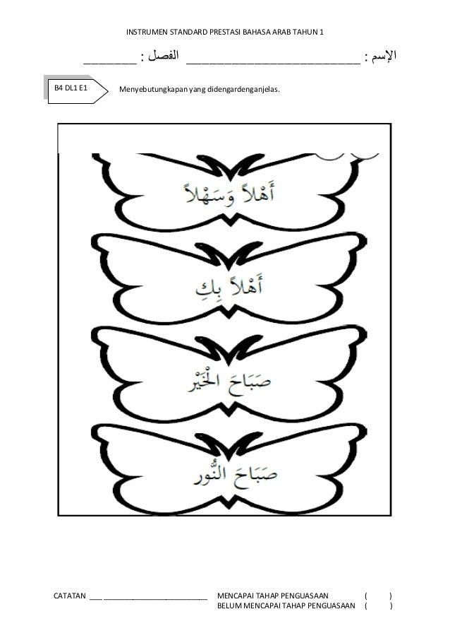 INSTRUMEN STANDARD PRESTASI BAHASA ARAB TAHUN 1B4 DL1 E1      Menyebutungkapan yang didengardenganjelas.CATATAN ___ ______...