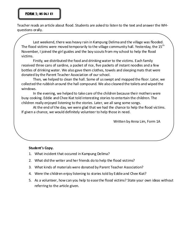test proctor cover letter - example essay form 5