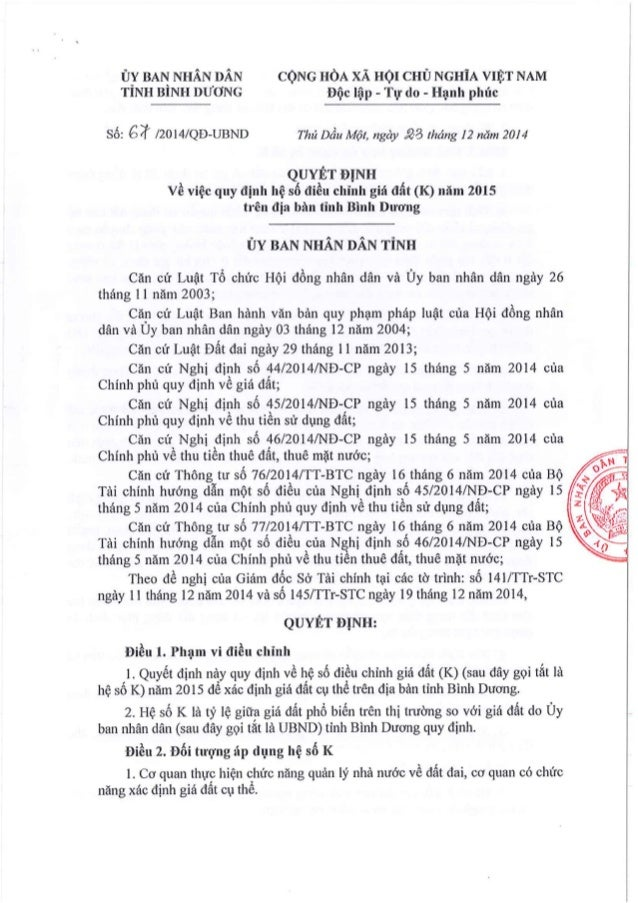 Destinations in Quang Binh - べトいい旅