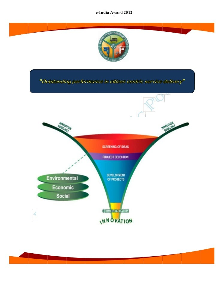"""e-India Award 2012                                i""""Outstanding performance in citizen centric service delivery"""""""