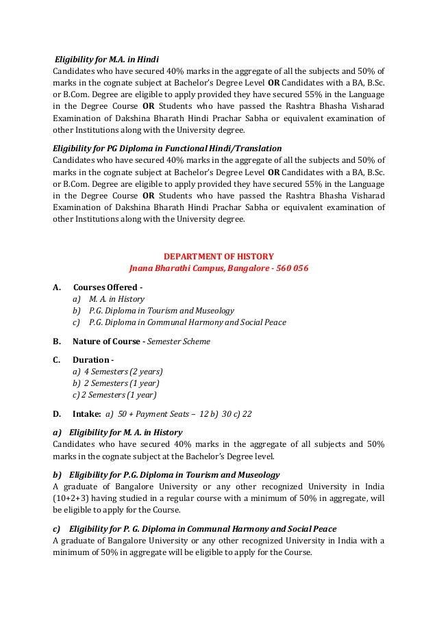 Bangalore university prospectus 2016 17 educationiconnect