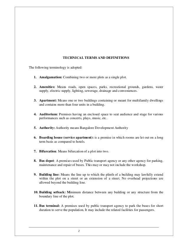 the school rules essay golden