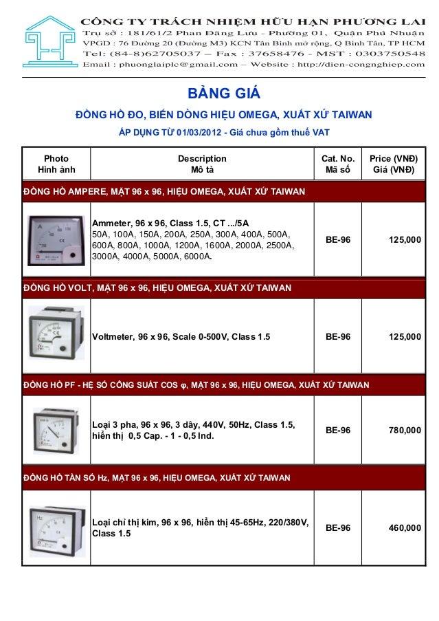 BẢNG GIÁ ĐỒNG HỒ ĐO, BIẾN DÒNG HIỆU OMEGA, XUẤT XỨ TAIWAN ÁP DỤNG TỪ 01/03/2012 - Giá chưa gồm thuế VAT Photo Hình ảnh  De...