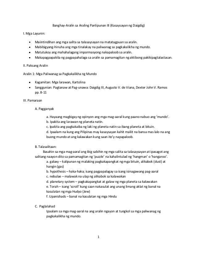 detalyadong banghay aralin sa araling panlipunan iv Lesson plan in araling panlipunan secondari level, banghay-aralin sa antas araling panlipunan secondari, , , translation, human translation, automatic translation.