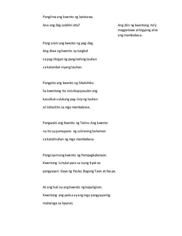 ano ang balangkas ng kwento In suliranang maling pag-iibigan ng tagapagsalaysay at ni adela anag paliw ito ang naging suliranin sa kwento, ang kanilang pag-iibigan ay isang pagkakasala dahil at hindi inisip kung ano ang kahahantungan tulad ng pagsisi, maagang balangkas ng maikling kwento 1 documents.