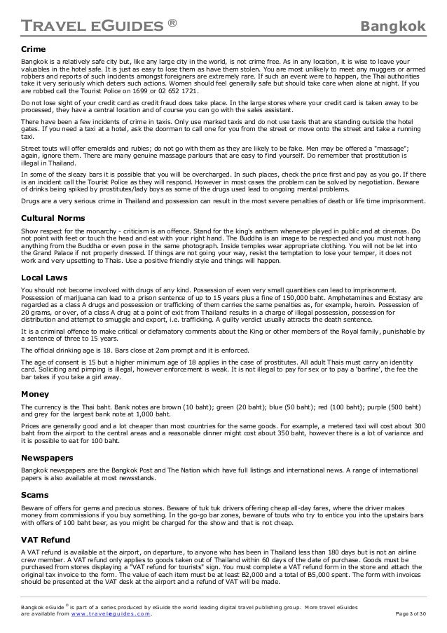 outback steakhouse essay Outback steakhouse (swot analysis) this 3 page swot analysis explores outback steakhouse many facts are relayed.