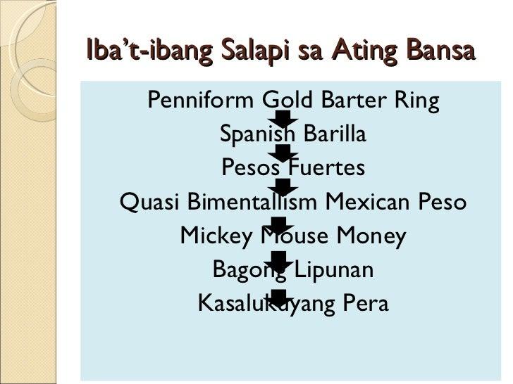 bangko sentral ng pilipinas Money and banking in the philippines has 6 ratings and 1 review: published july 3rd 2003 by bangko sentral ng pilipinas, 438 pages, paperback.